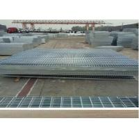 China Welded 30 X 3 Galvanized Steel Grating Durable Safety ISO9001 Standard wholesale