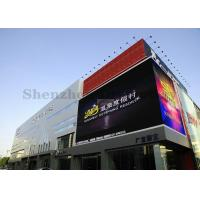 China Waterproof Outdoor Led Advertising Screens HD P10  High Resolution 5500-6500cd/sqm wholesale