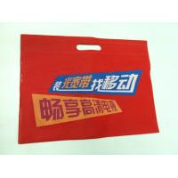 China Supermarket Die Cut Non Woven Shopping Bag Embossing 90gsm Degradable on sale