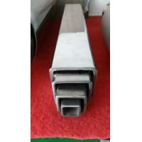China TP312 Seamless Stainless Square Steel Pipe With Shining Surface wholesale