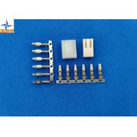 China Wire Connector Terminals Pitch 3.96mm With Brass / Phosphor Bronze Contact for Molex 3069 Housing wholesale