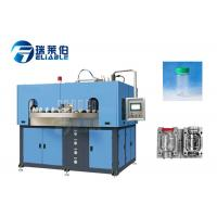 Quality 1850 Kg PET Bottle Blowing Machine 1950 × 1850 × 2100 Mm For Candy for sale