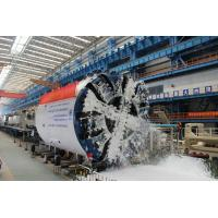 China Active Articulated Type Tunnel Boring Machine With Variable Frequency Motor Drive wholesale