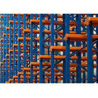 China High Quality Cold Storage Metal Steel Drive in Pallet  Racking for Sale wholesale