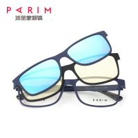 China Adult Blue Red Black Polarized Clip On Sunglasses , Clip On Eyewear Men Unisex wholesale
