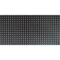 China Outdoor SMD LED Screen wholesale