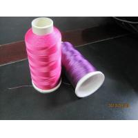 China 100% Polyester And Rayon Colorful Embroidery Thread , Pink Purple wholesale