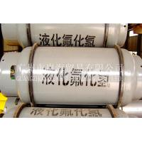 China Anhydrous Hydrogen Fluoride / AHF For Fluorine Refrigerant on sale