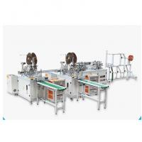 China Disposable Earloop Mask Producing Machine Non Woven 6300mm×3500mm×2000mm wholesale
