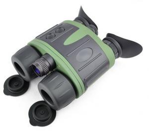 China NVT-B01-2.5X24 Digital Night Vision Binocular wholesale
