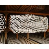 China Carbon Steel Seamless Boiler Tubes , Beveled Ends Boiler Water Tube 1'' Size wholesale