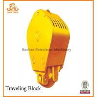 Baoji High Quality API-7K Certification Oil Drilling Rig Spare Part YC225 Traveling Block