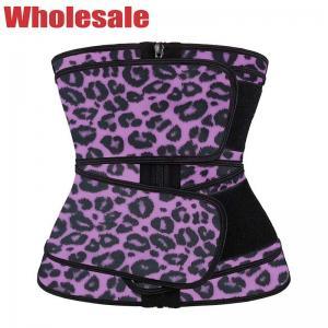 China Purple Leopard Latex Zipper Waist Trainer Double Strap Plus Size Underbust Corset wholesale