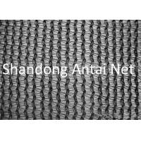 Buy cheap HDPE hot sell heavy duty strong construction safety net in China from wholesalers