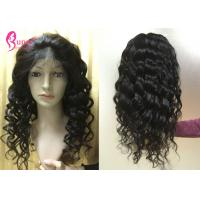 China Swiss Remy Lace Front Wigs Human Hair Bundles Cuticle Hair Extensions Medium Cap wholesale