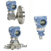 China Smart Absolute Pressure Transmitter wholesale