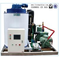 China High Efficiency Commercial Ice Machine , Medicine Lab Refrigeration R22 wholesale