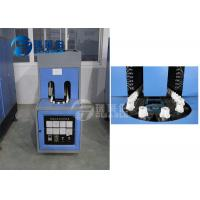 Quality RM Series Small Pet Bottle Blowing Machine 65 KN Clamping Force SGS Approved for sale