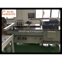 China High speed hole punching machine with wire binding function PBW580 wholesale