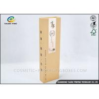 China 4C Printing Paper Wine Box Customized Size Delicate Design For Gift Packaging wholesale