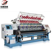 China hot sales electric lock stitch quilting machine korea YGA96 wholesale