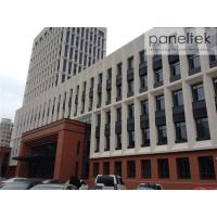 China Fire - Resistance Terracotta Ventilated Facade Maintenance Free And Easy Clean wholesale