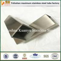 China astm a554 150x150mm hairline finish stainless steel square tube 316L wholesale