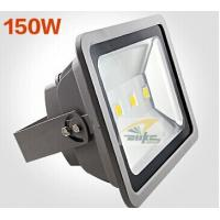 Quality 150W Cold White IP65 Dimmable Flood Lights LED 250W MH Black Color for sale