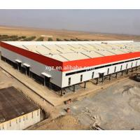 China Light Steel Structure Metal Building Construction Projects Industrial Shed Designs wholesale