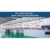 China Plastic Film Adhesive 1300mm BOPP Tape Coating Machine wholesale