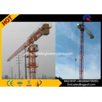 Quality 6t Loading Self Erecting Tower Crane 0.4 M/Min Jacking Speed For Construction for sale