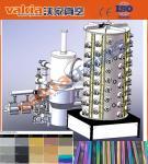 China Stainless Steel Cathodic Arc Coating, Vacuum Cathodic Arc Deposition Systems wholesale
