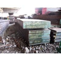 Buy cheap china mould steel P20M from wholesalers