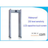 China LCD Touch Screen Arch Metal Detector Door Frame For Security Check wholesale