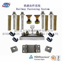 China KPO Type Railway Fastening System on sale