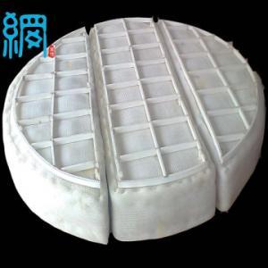 China PP Wire Mesh Mist Eliminator wholesale