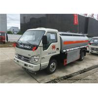 China Forland 1000 Gallons Fuel Carrier Truck For Diesel Oil / Crude Oil  5000 Litres wholesale