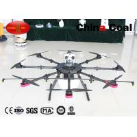 China China Supplier New Product 15kg 8 Axle Agriculture UAV Drone For Agriculture wholesale