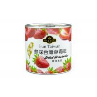 China Waterproof Paper Cans Packaging , Aluminum Easy Open Tube Packaging on sale