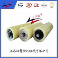 Buy cheap CE ISO certification HDPE conveyor roller/ plastic roller/ Nylon roller for from wholesalers