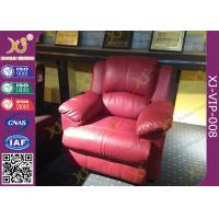 China Metal Base Structure Home Theater Sofa Electric Leather Recliner Chairs wholesale