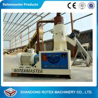 China Energy Saving Flat Die Wood Pellet Machine Biomass Waste Wood Pellet Mills wholesale