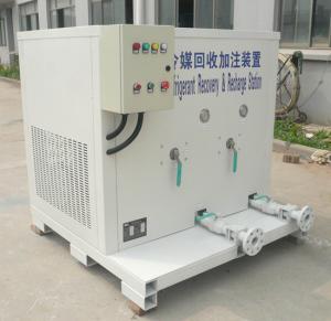 Quality Refrigerant Reclaim Machine(Russian Quality)_WFL36 for sale