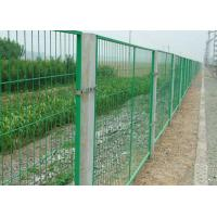 China School / Highway Welded Wire Mesh Fence Panels With Vandal Resistant wholesale