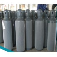 China 106-99-0 Industrial Gases 1 , 3 - Butadiene C4H6 For Producing Synthetic Rubber wholesale