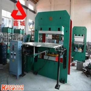 China Rubber Plate Vulcanizing Machine,Rubber Press,Rubber Molding Press,Hydraulic Press For Rubber on sale