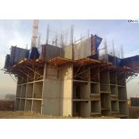 China Light Weight Half / Full Tunnel Formwork System Steel Plate Face Panel wholesale