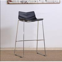 China Leaf Shape Modern Bar Chairs Pp Seat Plastic Waterproof With Chromed Leg wholesale