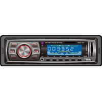 China New 1 din universal car mp3 player with USB adapter AUX wholesale