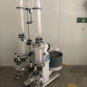 China Sale of 10 L Glass Extraction Rotovapor Equipment Vapor Distillation Vacuum Vaporizer Heating Bath Rotavapor wholesale